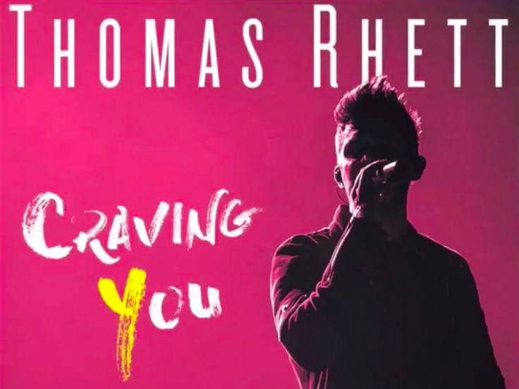 """Thomas Rhett's New Single, """"Craving You,"""" Featuring Maren Morris Will Drop on March 31"""