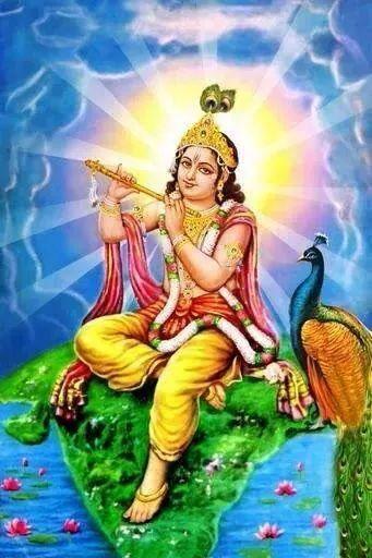The Mantra: Hare Krishna, Hare Krishna, Krishna Krishna Hare Hare, Hare Ram, Hare Ram, Ram Ram Hare Hare!