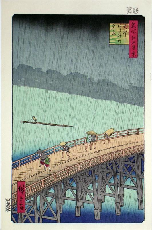 Sudden Shower over Shin-Ohashi Bridge at Atake, 1856Hiroshige - by style - Ukiyo-e