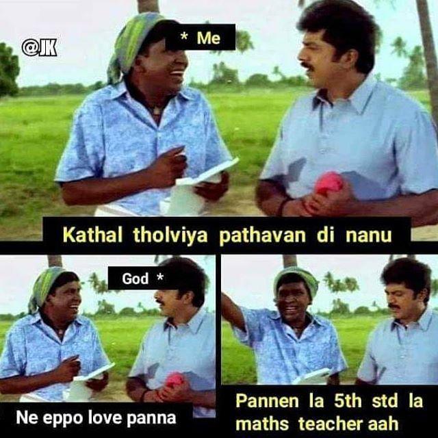 Pin On Tamil Memes Tamilmemes