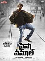 Paisa Vasool (2017) Telugu Full Movie Watch Online Free