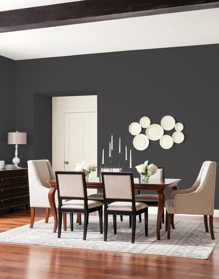 Deep Onyx Glidden Paints Color Of The Year 2018 The Charcoal Gray Black Color Looks Crisp