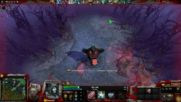 Spend 500 / 1250 / 2500 gold on support items - dota 2