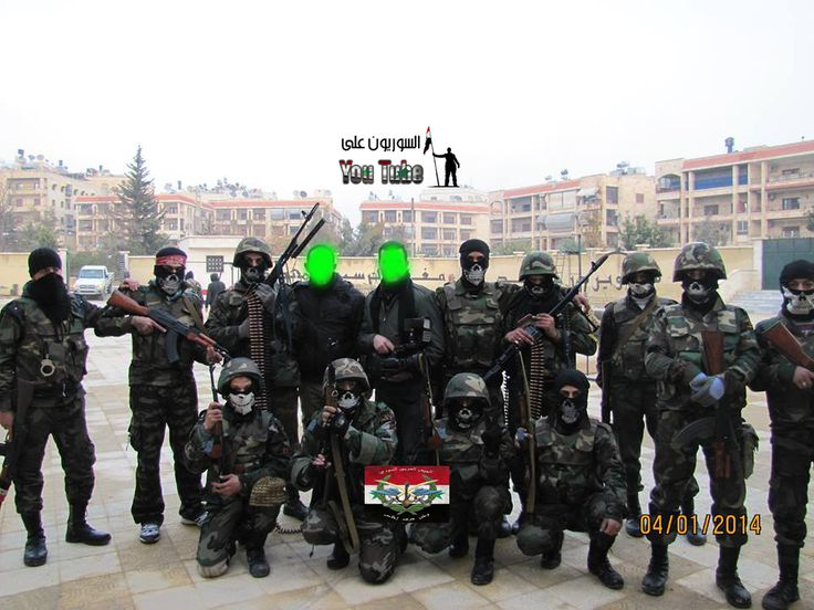 Dejta Syrian Uprising