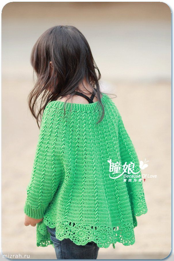 330 Best Crochet Baby And Child Sweaters Etc Images On