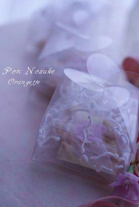 「桜になりたかったオランジェット」ぽんのすけ   お菓子・パンのレシピや作り方【corecle*コレクル】