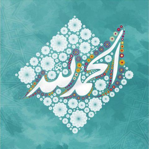 Alhamdulillah (White on Blue)
