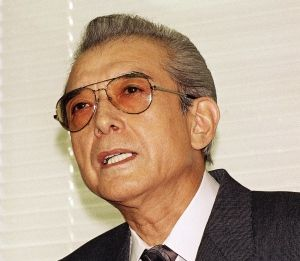 Longtime Nintendo president Hiroshi Yamauchi dies