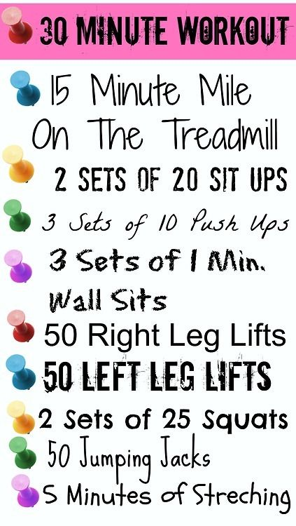 30 minute workout!  you have the time!