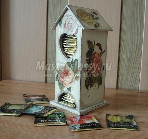 как сделать домик для чайных пакетиков из картона своими руками мастер-класс с фото