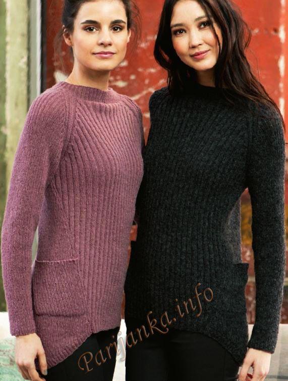 Пуловер (ж) 09*225 FAM №4703