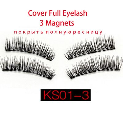 Best Magnetic Eyelashes Women Cosmetic Fake False Eyelashes Makeup Extension Women Beauty  // Price: $US $2.08 & FREE Shipping //  Buy Now >>>https://www.mrtodaydeal.com/products/best-magnetic-eyelashes-women-cosmetic-fake-false-eyelashes-makeup-extension-women-beauty/  #OnlineShopping