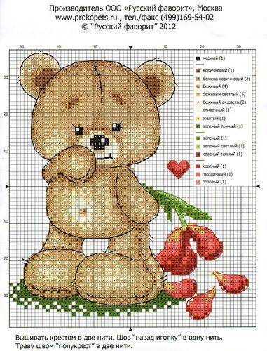 love the teddy