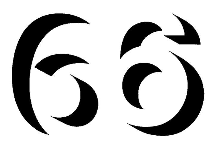 Colin Forbes (b.1928), symbol for the Zinc Development Assn. Die Casting Conference, 1966. Pentagram.