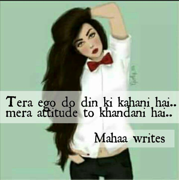 1000+ Images About Attitude Pics On Pinterest