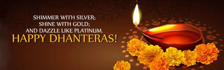 Dhanteras 2016 dp, Dhanteras 2016 hd images, Dhanteras 2016 images, Dhanteras 2016 profile pic, Dhanteras 2016 profile pics, Dhanteras 2016 whatsapp dp, Dhanteras dp, Dhanteras Hd images, Dhanteras profile pics, Dhanteras whatsapp dp, Dhanteras whatsapp profile pics, Happy Dhanteras Images, happy Dhanteras photos, Shubh Dhanteras 2016 dp, Shubh Dhanteras 2016 hd images, Shubh Dhanteras 2016 images, Shubh Dhanteras 2016 photos, Shubh Dhanteras 2016 profile pic, Shubh Dhanteras 2016 profile…