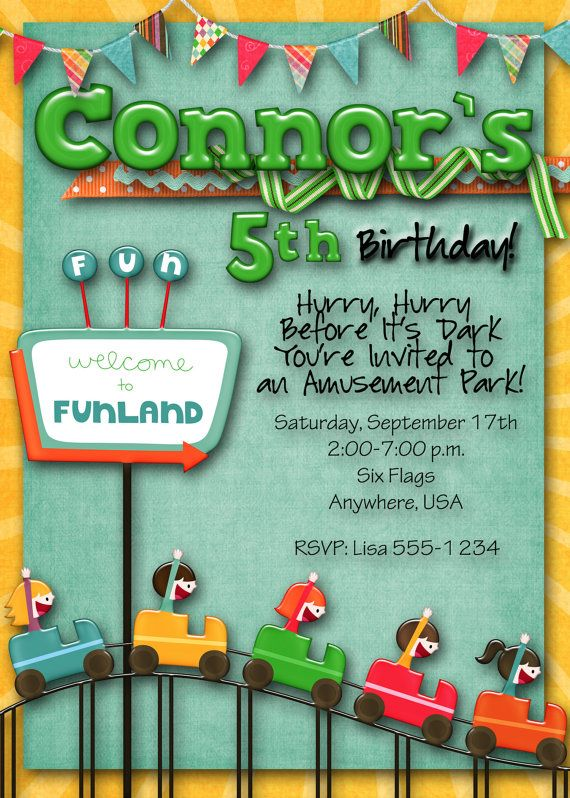 Amusement Park Birthday Party Invitation by DecidedlyDigital, $15.00