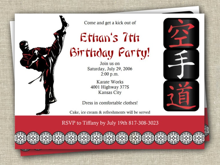 I like the look of this Karate invitation.