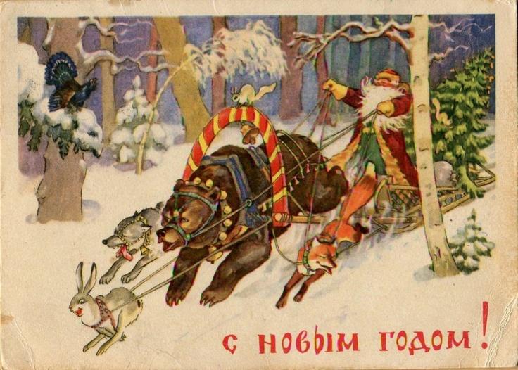 Soviet Postcard. Happy New Year!