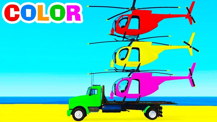 LEARN COLOR HELICOPTER & Spiderman Cars Cartoon for Kids w Colors for Ch...