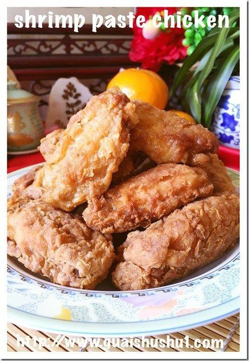 how to make prawn paste chicken