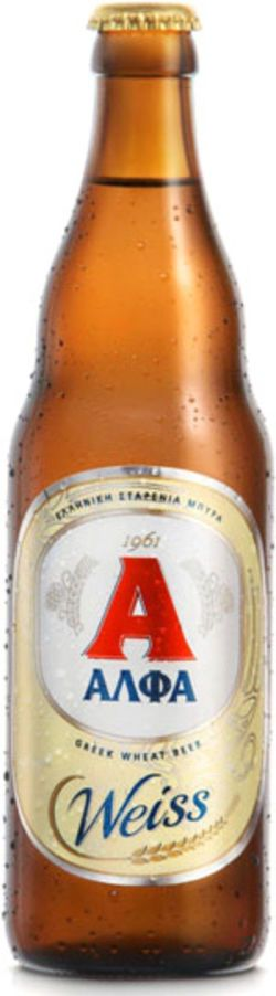 Alfa Weiss Beer from Greece