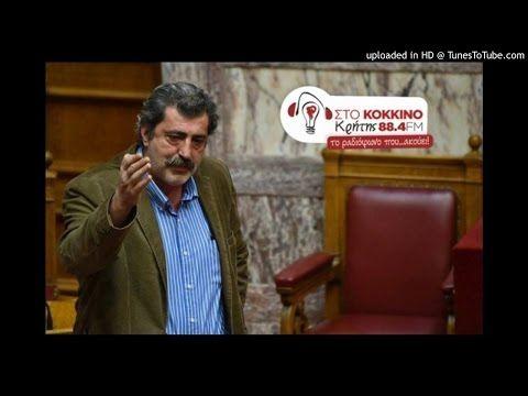 Π.Πολάκης-Στον εισαγγελέα διαφθοράς τα «ραβασάκια» για τις προσλήψεις του Αδωνη Γεωργιάδη | netakias.com
