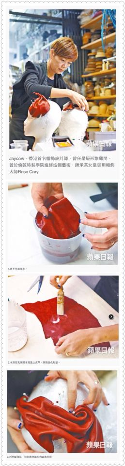 Tutorial by Jaycow Milliner. To see the source оf this item click on the picture. Please also visit my Etsy shop LarisaBоutique: https://www.etsy.com/shop/LarisaBoutique Thanks!