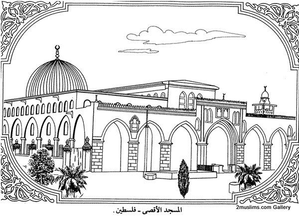 Islamic Coloring Colouring Pages