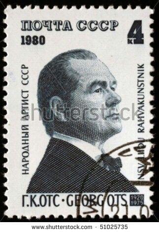 APostage Stamp-Georg Ots.