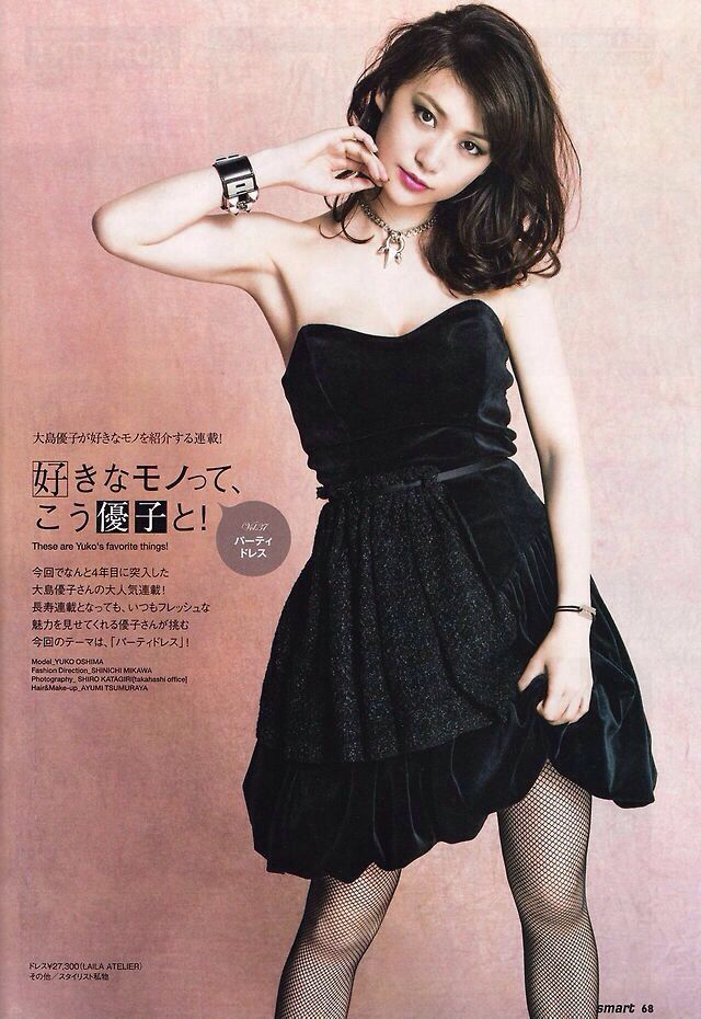 Oshima Yuko - love her make up