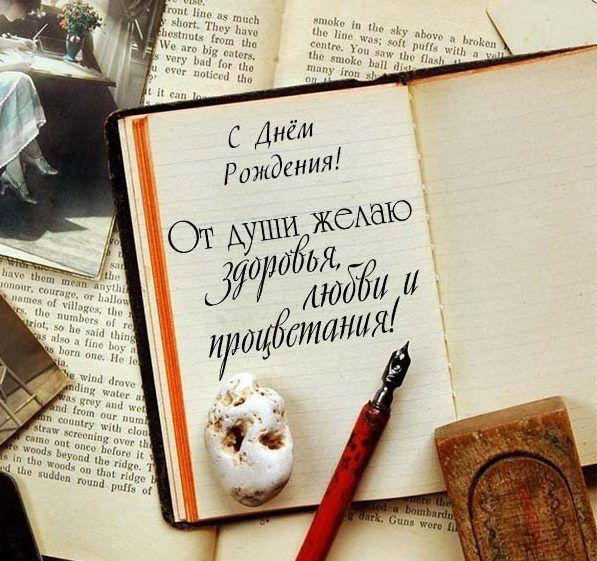 pozdravlenie-s-dnem-rozhdeniya-molodoj-otkritki foto 16