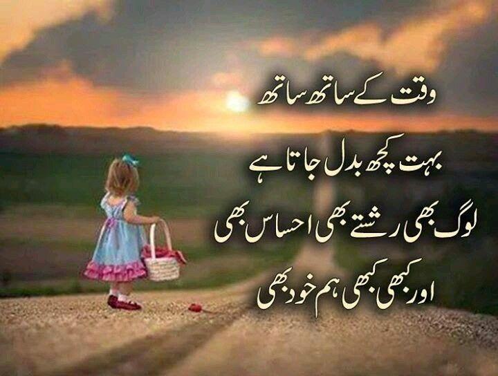 10 best images about achi batein in english and urdu urdu