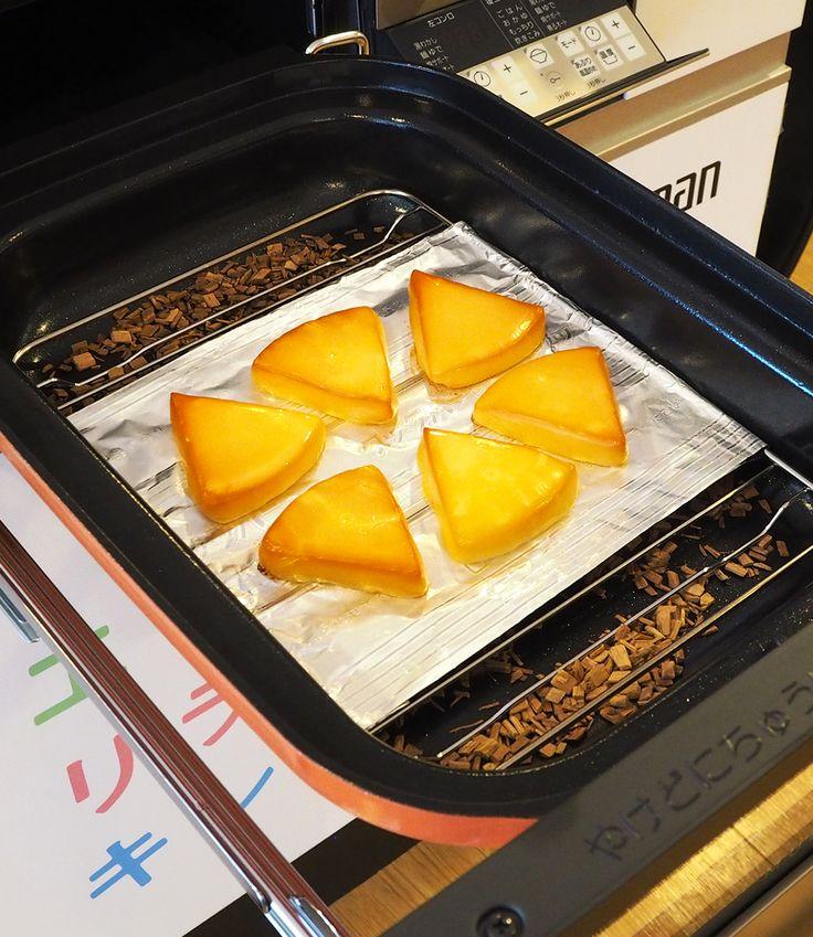 ノーリツプログレで作る燻製料理 スモークチーズ スモークチーズ 料理 レシピ 魚焼きグリル
