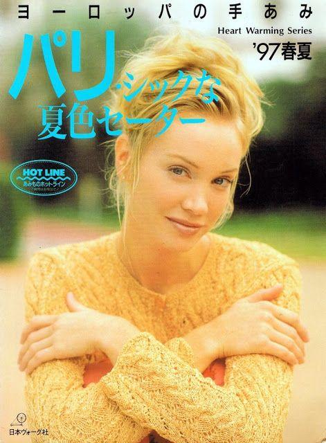 HEART WARMING SERIES '97 - Azhalea Let's Knit 1.1 - Веб-альбомы Picasa