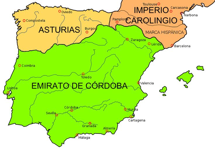 Spain / Battles, Knights.. - After the Umayyad conquest of Hispania in 711–718, the Iberian Peninsula was established as a province under the Umayyad Caliphate. The rulers of this province established their capital in Córdoba and received from the Caliph of Damascus the title of wali or emir. In 756, Abd al-Rahman I, a prince of the deposed Umayyad royal family, refused to recognize the authority of the Abbasid Caliphate and became an independent emir of Córdoba.
