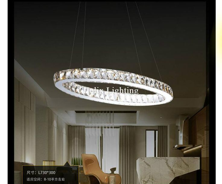 Free Shipping LED Pendant Light Crystal Lamp