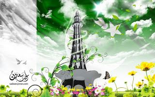 Pakistan 14 August Latest Wallpapers