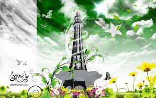 Pakistan 14 August Latest Wallpapers
