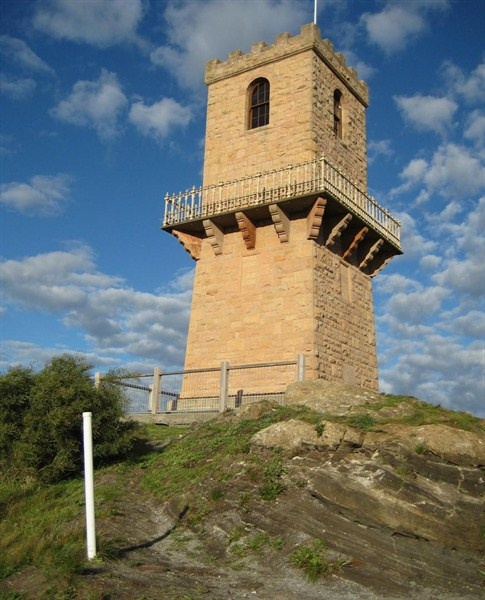 Centenary Tower - Mount Gambier, South Australia