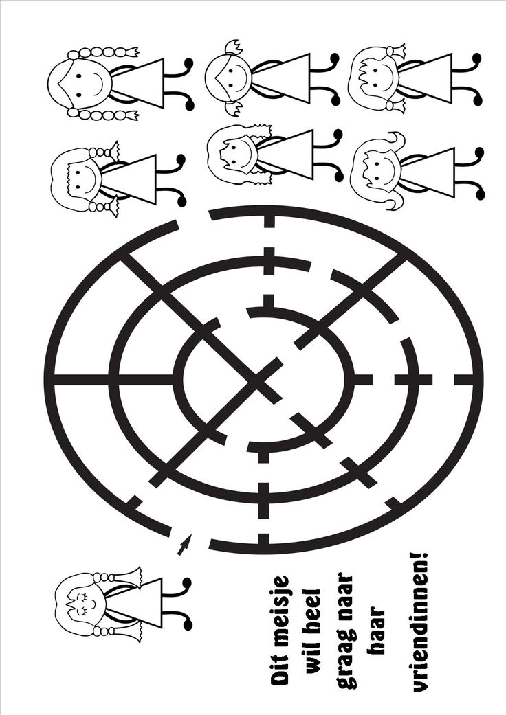 Canada Goose Maze