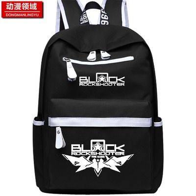 Anime BLACK ROCK SHOOTER Cosplay Fashion leisure multi-functional large-capacity backpack
