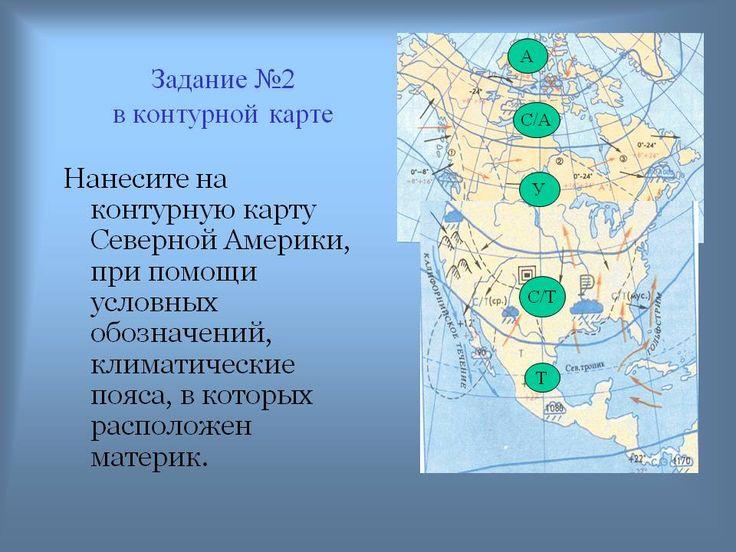Решебник по татарскому языку 5 класс нуриева