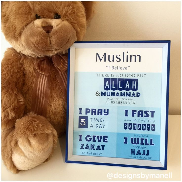 A personal favorite from my Etsy shop https://www.etsy.com/listing/259864933/muslim-5-pillars-of-islam-print