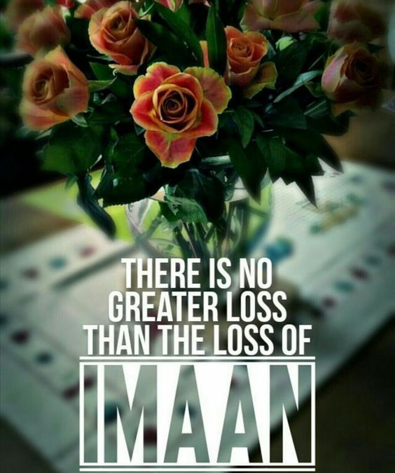 What is Greater Loss. http://www.islamic-web.com/islam/what-is-islam-muslim-religion/