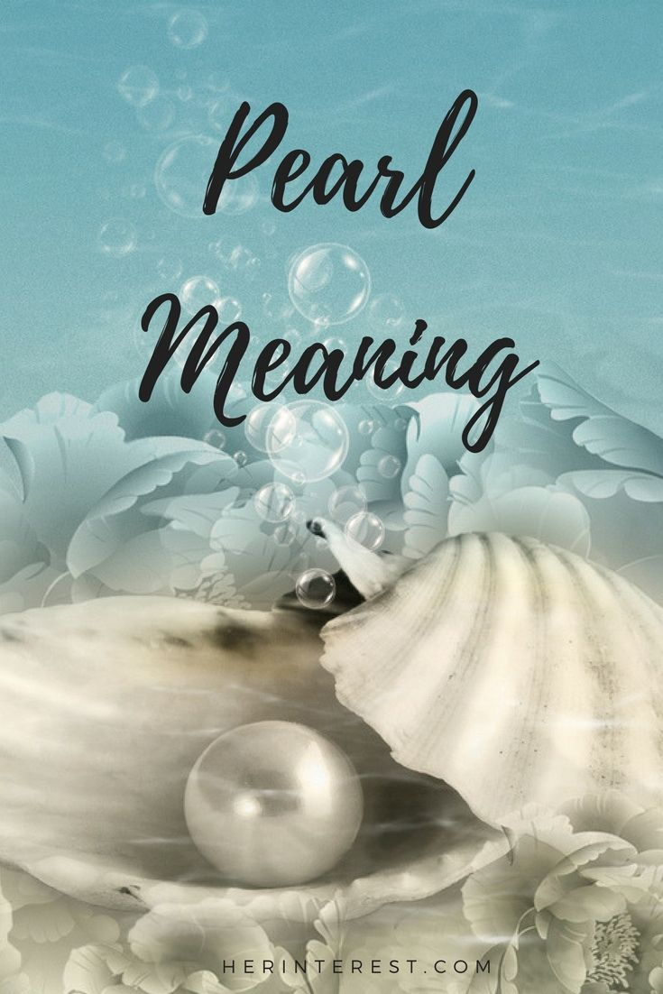 Pearl Meaning
