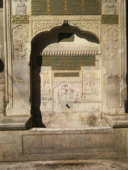 The ottoman fountain - istanbul