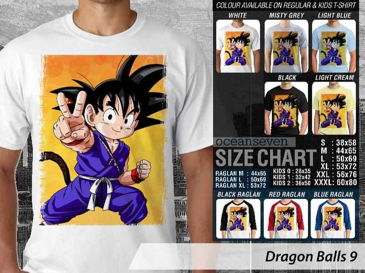 Kaos Dragon Ball Goku, Kaos Anak-anak Dragon Ball Terbaru, Kaos Dragon Ball Doragon Boru, Kaos Dragon Ball GT