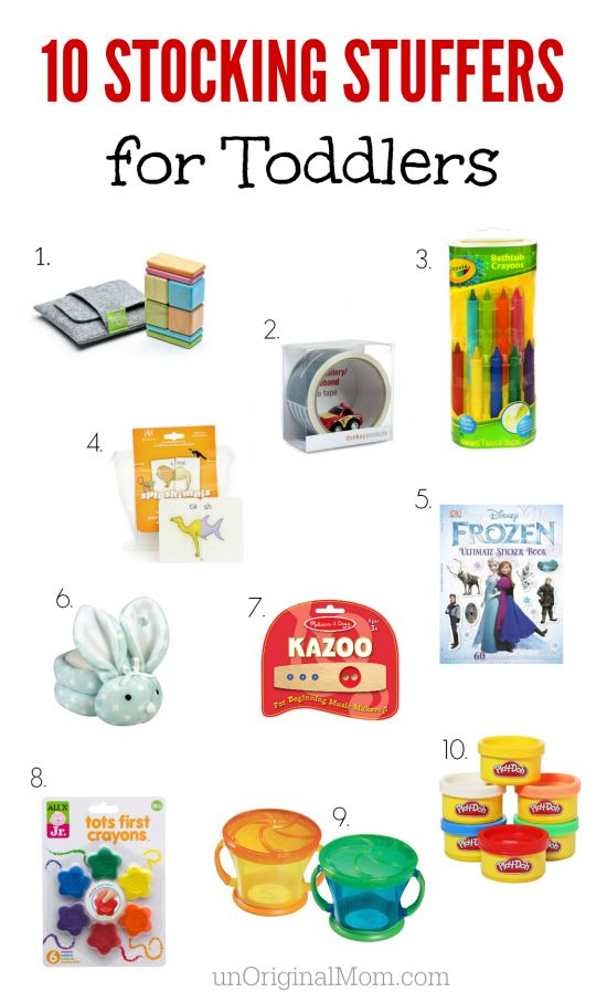 10 quality, affordable gift ideas that would make great stocking stuffers for toddlers! Great ideas for 18 months all the way up through 36 months.