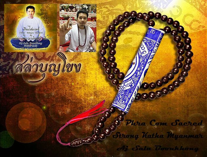 (By Aj Sala Boonkhong). Take some powder strong magic do phracom for praying. Sacred Phra com Strong Protection Yantra Myanmar. Thai Amulet Magic. Strong Katha Myanmar mystery. Good for Protection Prevent the evil monster. | eBay!